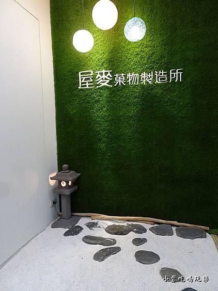 屋麥菓物製造所 (17)3.jpg