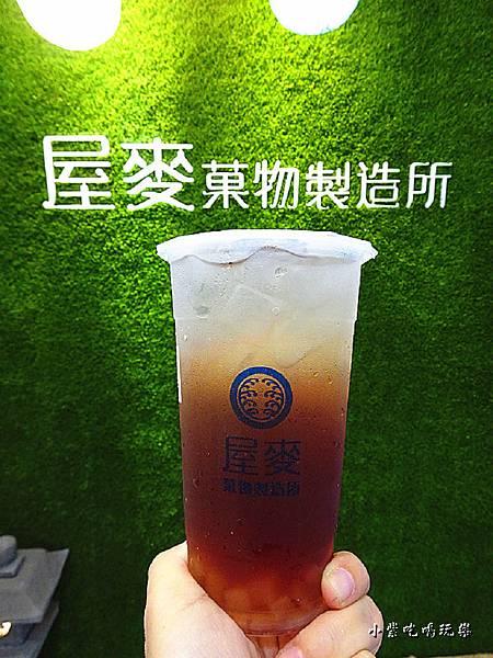 蔓越莓冰醋20.jpg