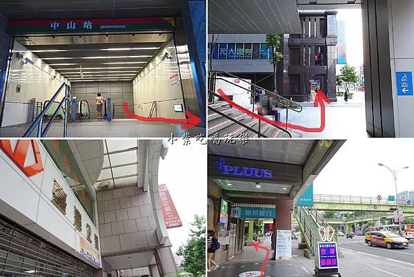 中山站6號出口.jpg
