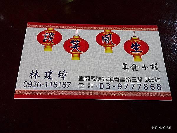 談笑風生 (2)32.jpg