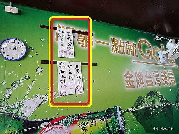 談笑風生 (3)33.jpg