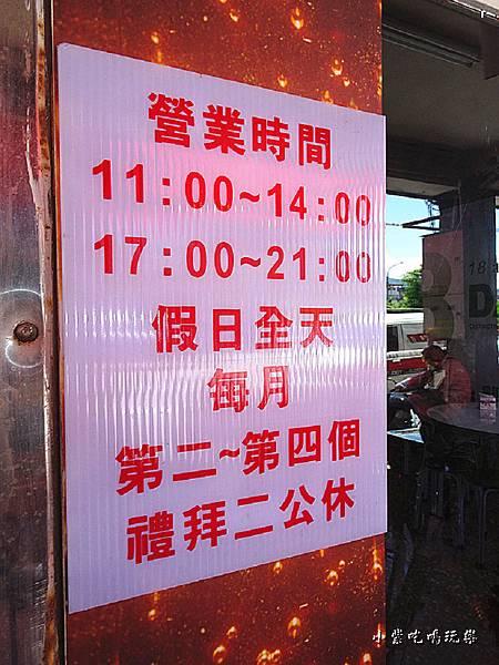 談笑風生 (14)6.jpg