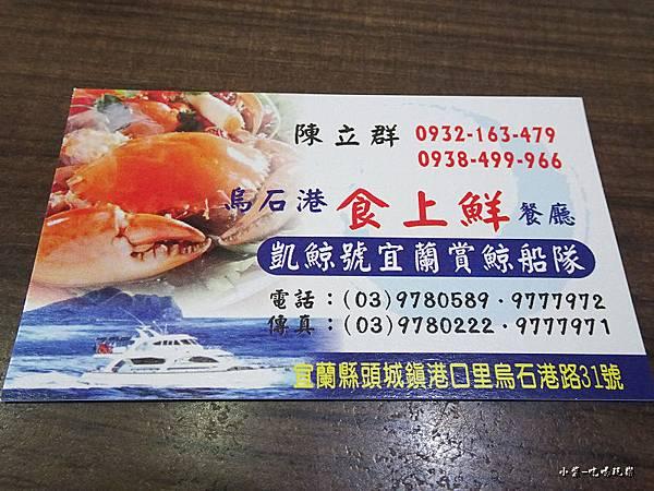 龜山島賞鯨2合128.jpg