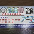 龜山島賞鯨2合129.jpg