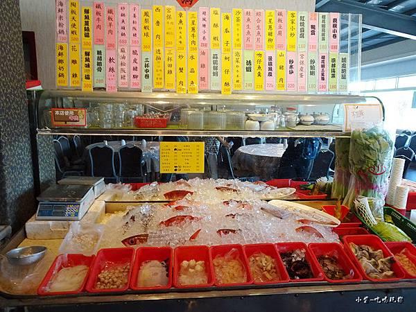 龜山島賞鯨2合130.jpg