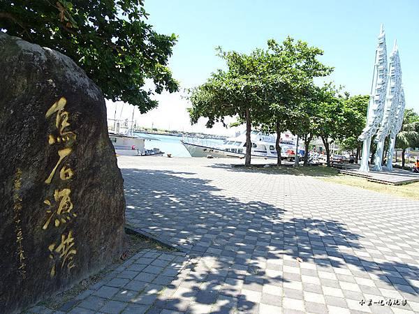 龜山島賞鯨2合137.jpg