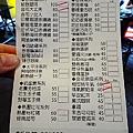 金花碳烤吐司 (2)9.jpg