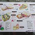 金花碳烤吐司MENU (4)43.jpg