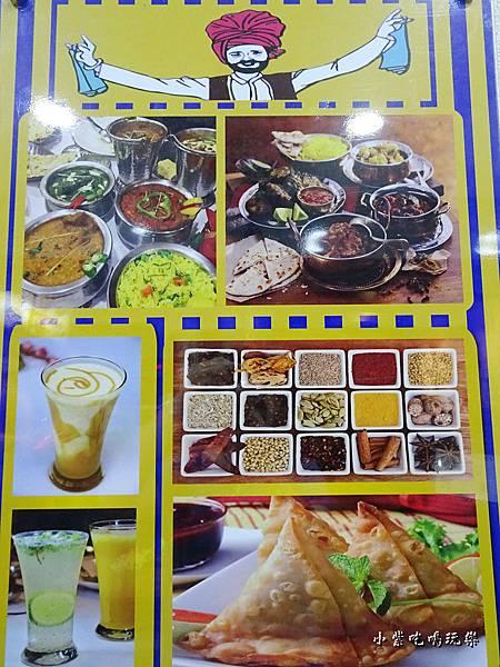 哦耶!旁遮普印度料理 (15)5.jpg