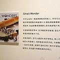田中達也-微型展54.jpg