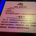 水貨炭火烤魚-中和店 (7)38.jpg