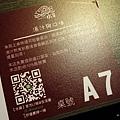 水貨炭火烤魚-中和店 (8)39.jpg