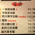 主食MENU10.jpg