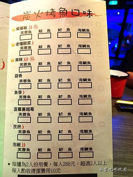 炭米烤魚口味12.jpg