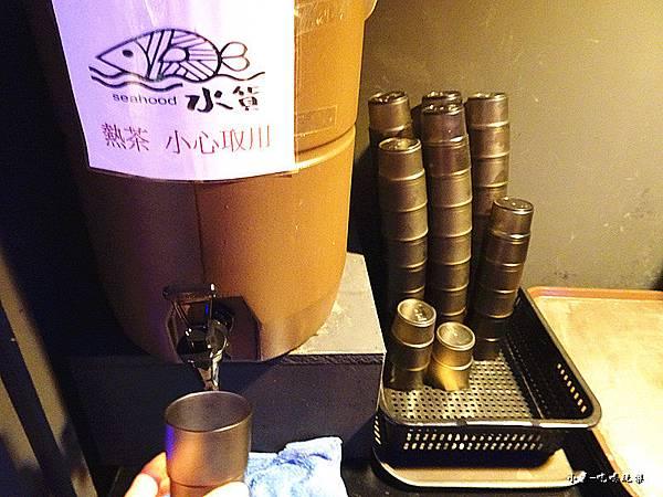 熱麥茶.46.jpg