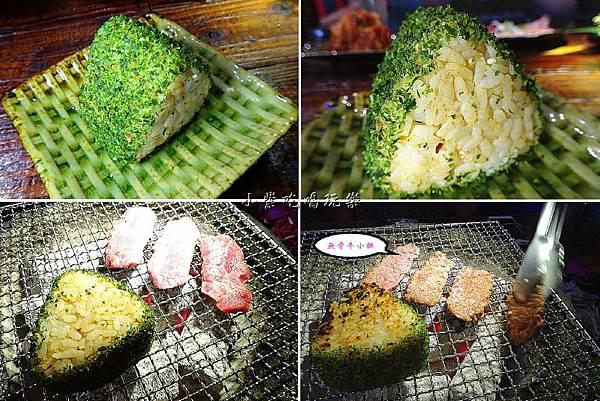 Home日式烤飯糰-.jpg
