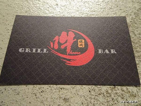 吽Home燒肉-市民店 (2)13.jpg