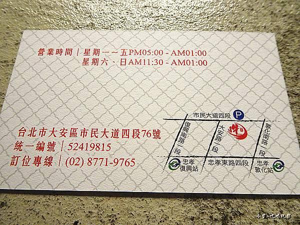 吽Home燒肉-市民店 (3)17.jpg