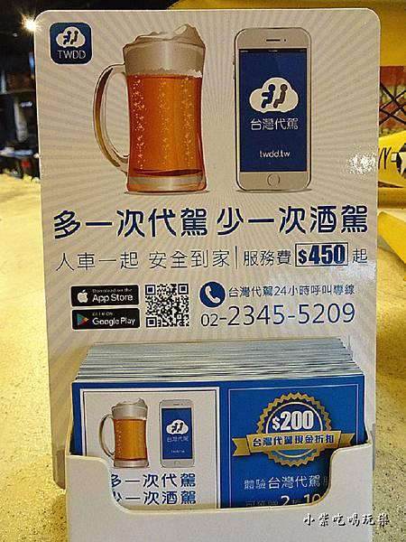 吽Home燒肉-市民店 (20)2.jpg