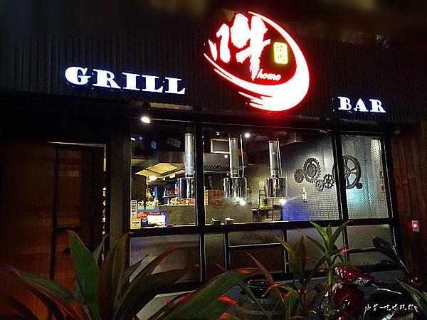 吽Home燒肉-市民店 (35)21.jpg
