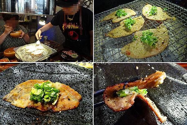鹽葱味豬五花 -.jpg