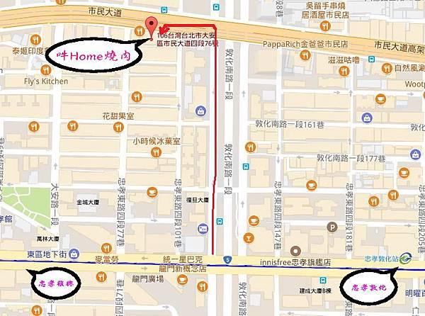 吽燒肉東區地下街9號出口.jpg