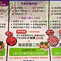 2人份高級龍蝦+軍大蝦肉品2 (1)1.jpg