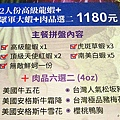 2人份高級龍蝦+軍大蝦肉品2 (3)0.jpg