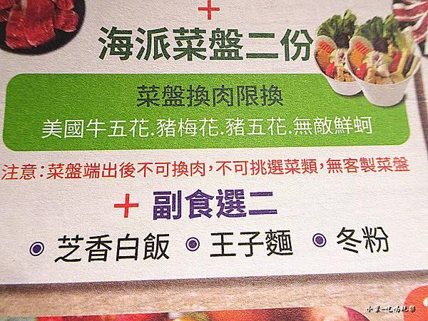 2人份高級龍蝦+軍大蝦肉品2 (4)1.jpg