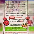 2人份高級龍蝦+軍大蝦肉品2 2.jpg
