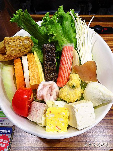 20種菜盤0.jpg