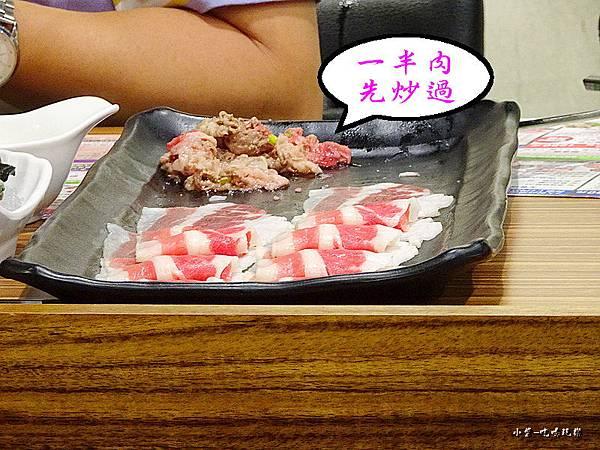 半炒肉49.jpg