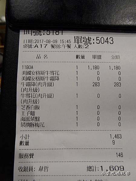 石都府石頭火鍋- (2).jpg