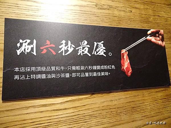 石都府石頭火鍋- (18).jpg