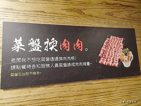 石都府石頭火鍋- (19).jpg
