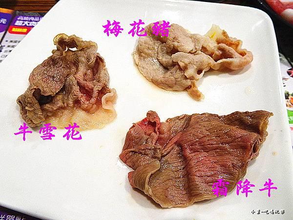 石都府石頭火鍋- (23).jpg