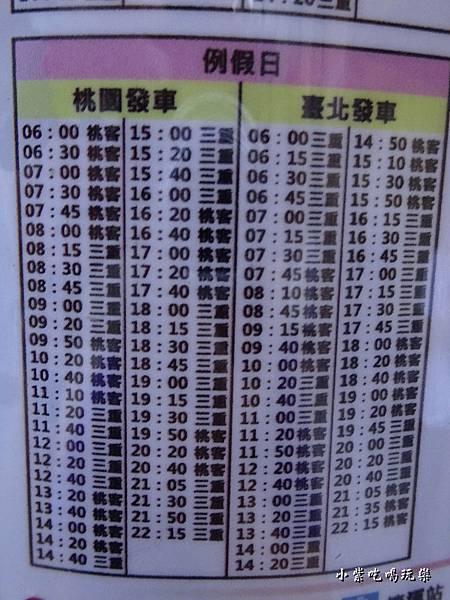 桃園至新莊公車 (1).jpg