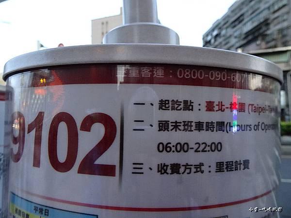 桃園至新莊公車 (2).jpg