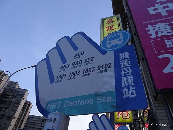 桃園至新莊公車 (4).jpg
