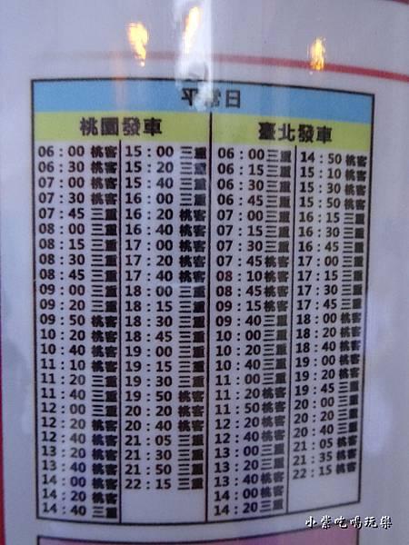 桃園至新莊公車 (5).jpg