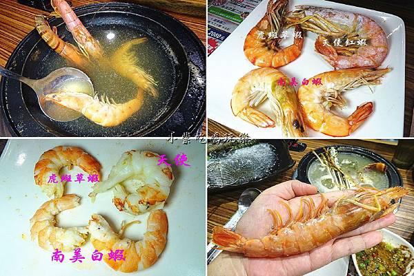 煮蝦子.jpg