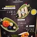 甲泰船麵menu (1)10.jpg
