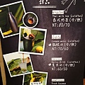 甲泰船麵menu (2)19.jpg