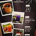 甲泰船麵menu (3)20.jpg