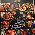 甲泰船麵menu (5)21.jpg