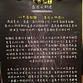 甲泰船麵menu (6)22.jpg
