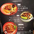 甲泰船麵menu (8)24.jpg