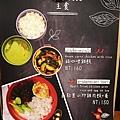 甲泰船麵menu (9)25.jpg