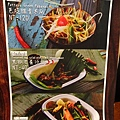 甲泰船麵menu (10)11.jpg