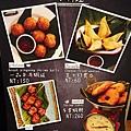 甲泰船麵menu (11)12.jpg